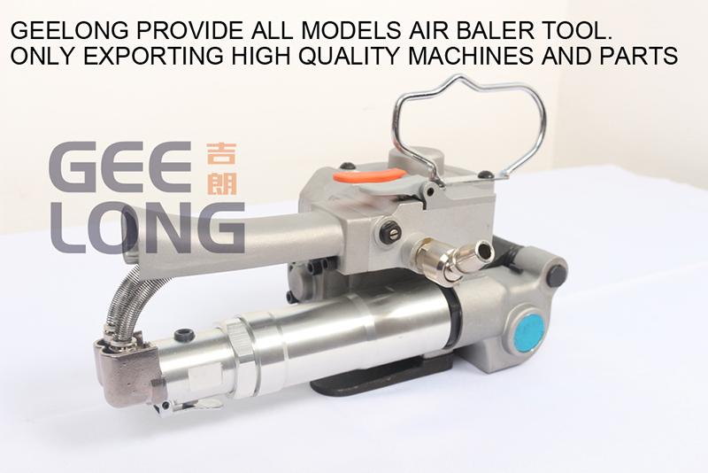 pneumatic packing tool, air baler tool