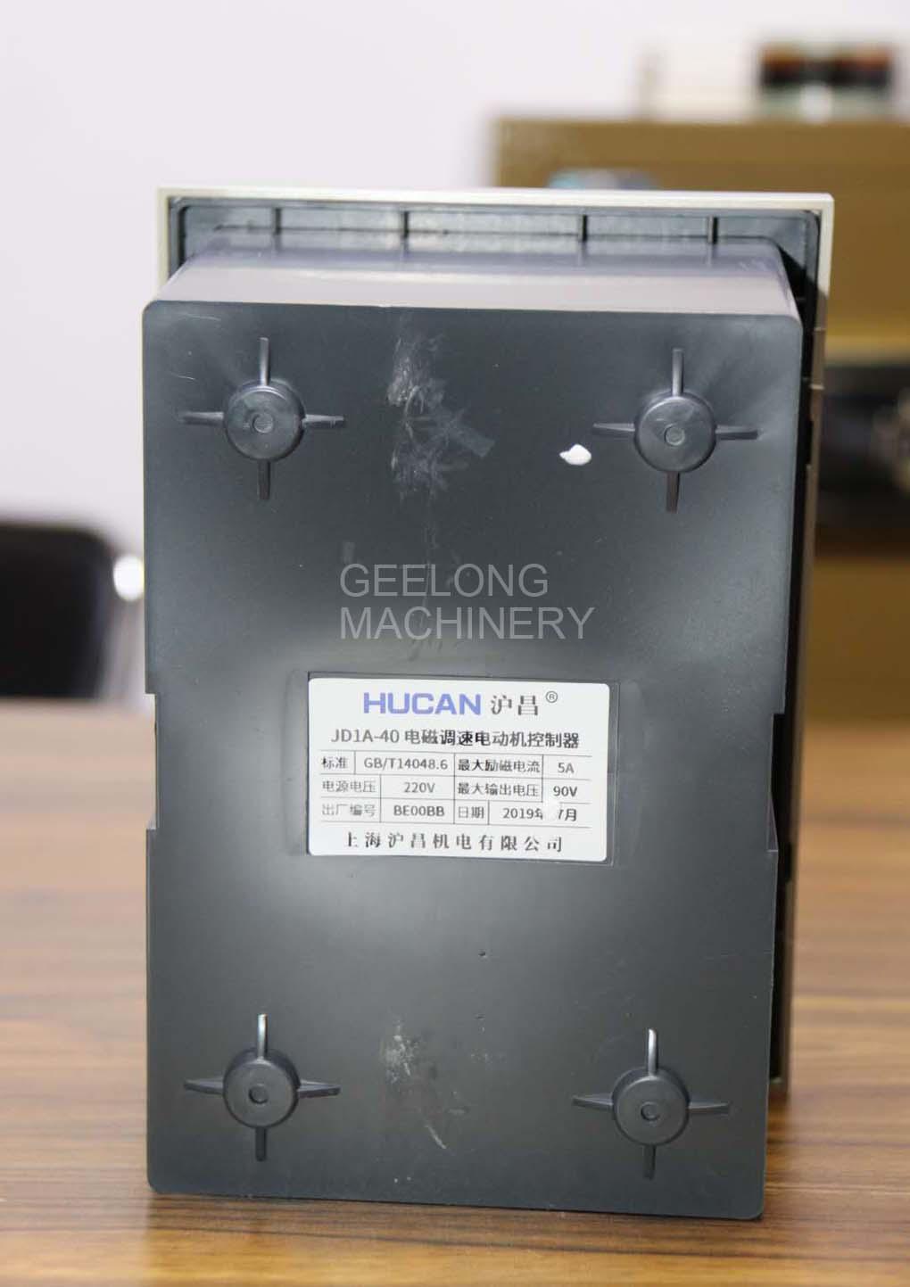 speed regulator for spindle log debarker machine