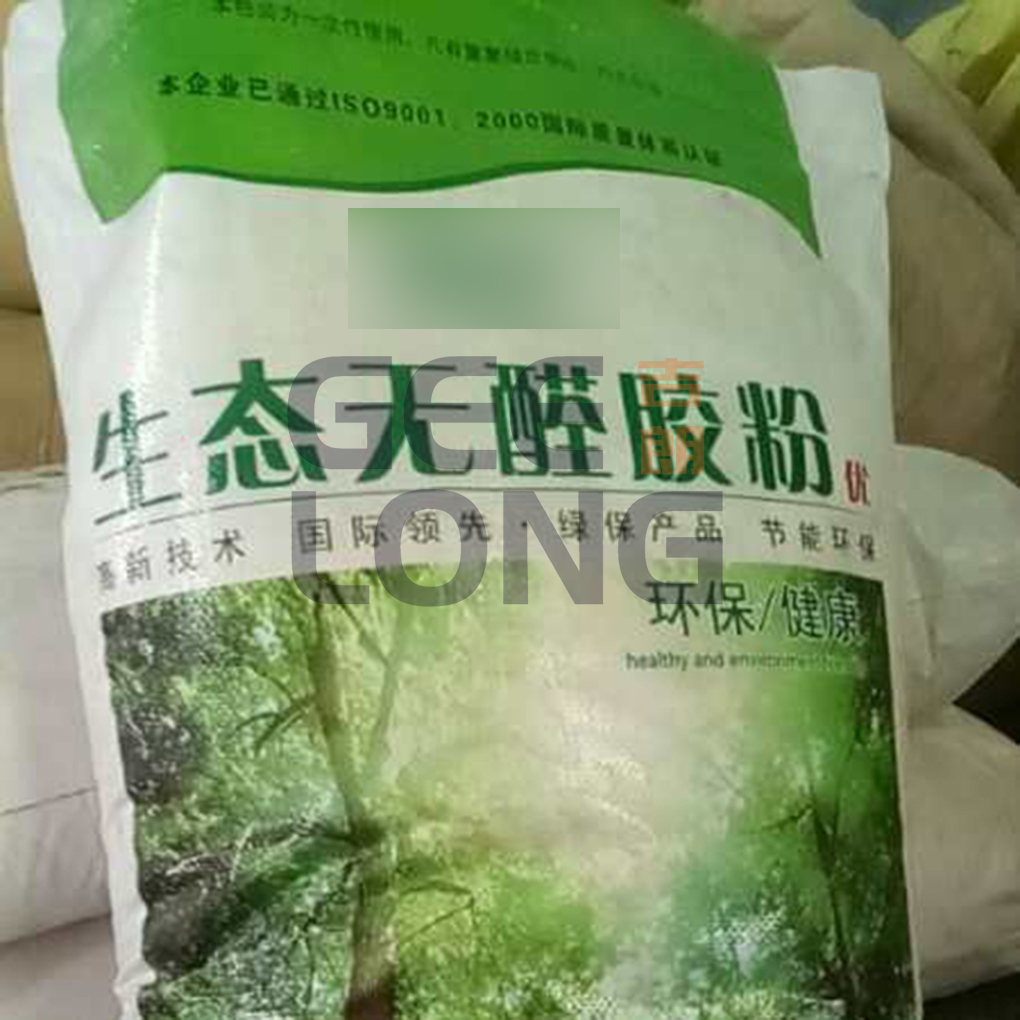 Urea formaldehyde Resin Powder