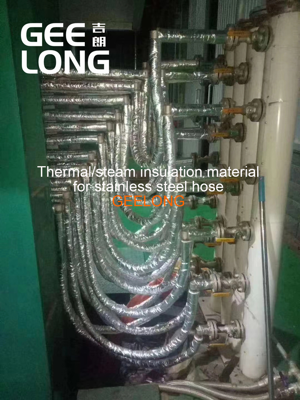 Thermal/steam insulation material for stainless steel hose